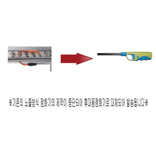 가스 숯불 바비큐 1500