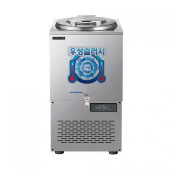 육수 외통 슬러시 냉장고 50L